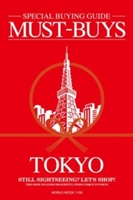 Must-buys Tokyo