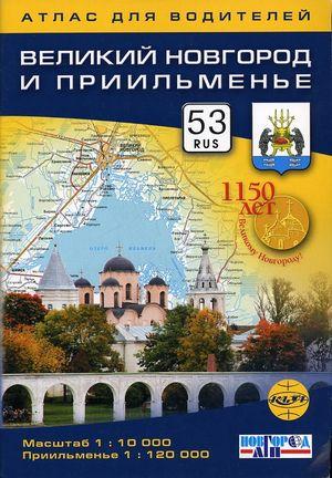 Velikij Novogorod Atlas