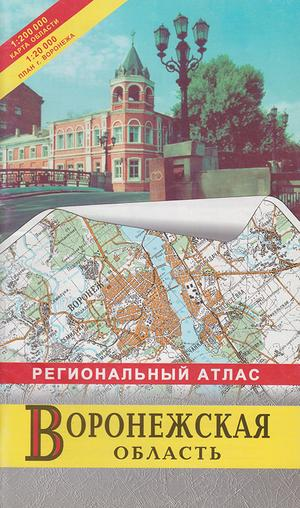 Voronezhskaja Oblast 1:200.000
