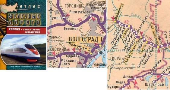 Spoorwegatlas Rusland