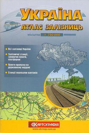 Oekraine Spoorweg Atlas 1:750.000