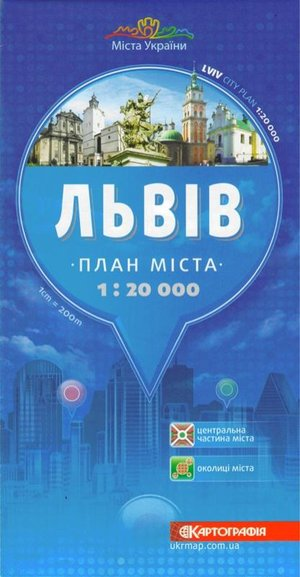 Lviv stadsplattegrond