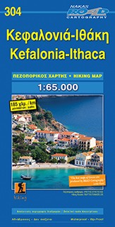 Cephalonia hiking