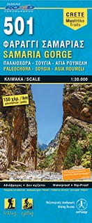 Samaria Gorge - Paleochora - Sougia - Ag. Roumeli