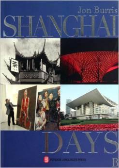 Shanghai Days Fotoboek