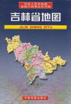 Jilin Sheng Ditu Blue Map