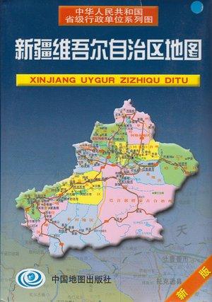 Xinjian Uygur Zizhiqu Province