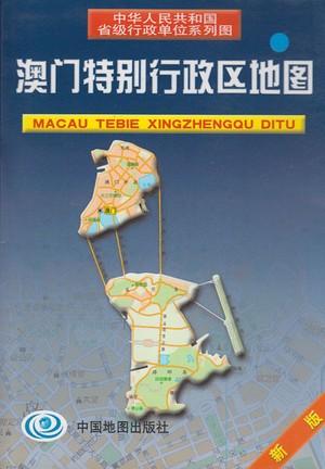 Macau Tebie Xingzhengqu Sinomaps