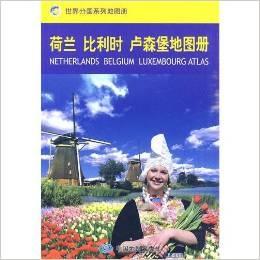 Netherlands Belgium A5wegenatlas Chinees