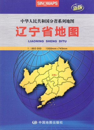 Liaoning Sheng Provincie 1/860.000