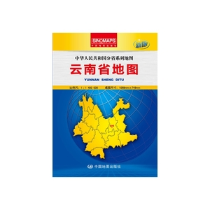 Yunnan Provincie 1:1.400.000 Blue Map
