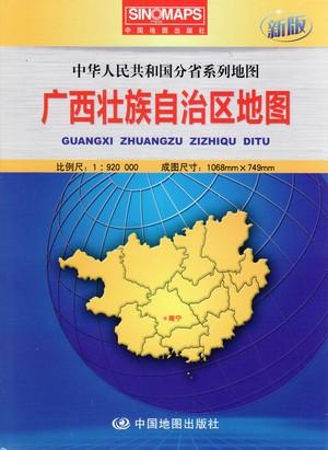 Guangxi Zhuanhzu Provincie 1:920.000