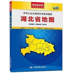 Hubei Sheng Ditu 1:770.000