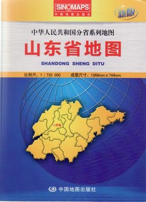 Shandong Sheng Provincie 1/720.000