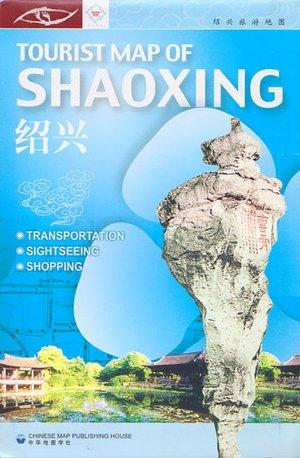Shaoxing Tourist Map / Zhejiang Province