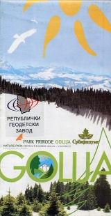 Park Prirode Golija (np) 1:50.000