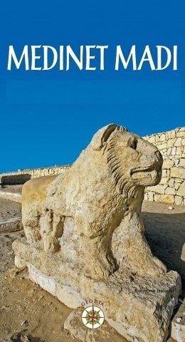 Medinet Madi Egypt Archeological Guide