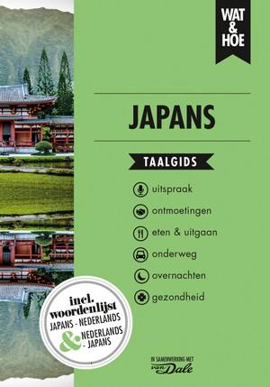 Japans