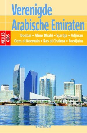 Ver. Arabische-Emiraten -  Doebai / Aboe Dhabi