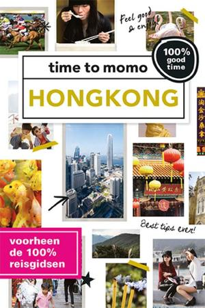 time to momo Hongkong