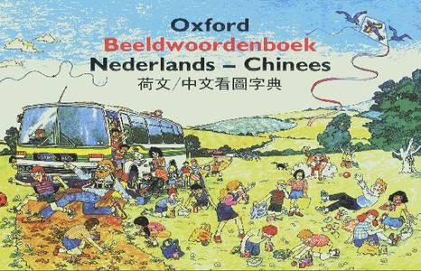 Oxford Beeldwoordenboek Nederlands-chinees