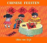 Chinese Feesten