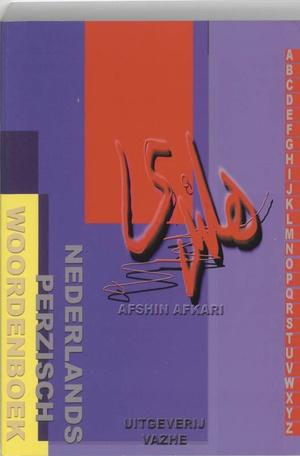 Nederlands Perzisch Buro Woordenboek