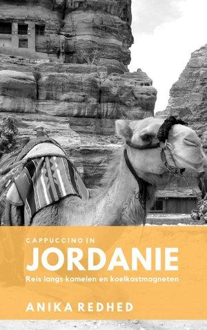 Cappuccino in Jordanie