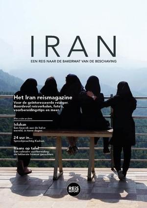 Iran reismagazine - een reis naar de bakermat van de beschaving