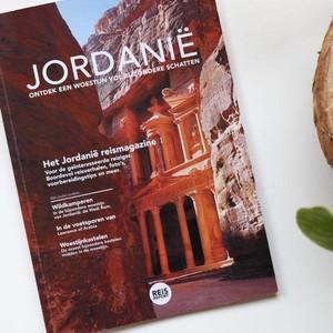 Jordanie - ontdek een woestijn vol bijzondere schatten