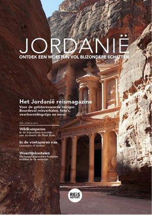 REiSREPORT Jordanië reismagazine - luxe uitgave