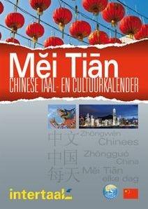 Taalkalender Chinees