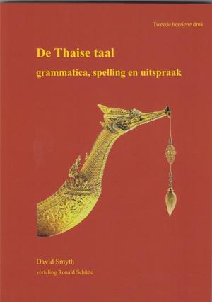 De Thaise Taal P. Schutte
