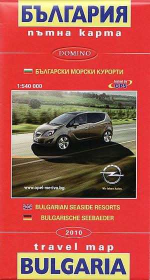 Bulgarian Seaside Resorts 1:540.000