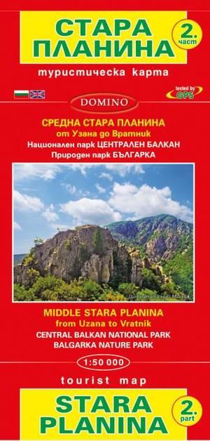 Middle Stara Planina 2 1:50.000