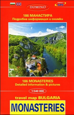 Bulgaria Travelmap & Monasteries 1:540d.