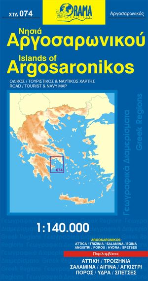 Argosaronic Islands