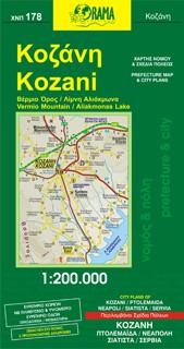 Kozani 178
