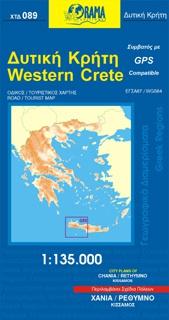 Crete Western