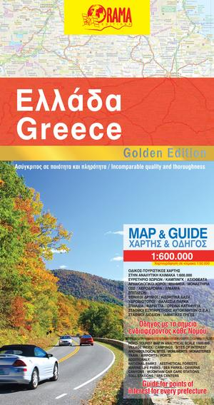 Greece Map And Guide