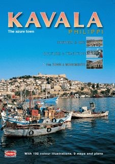 Kavala Philippi, The Azur Town (thasos)