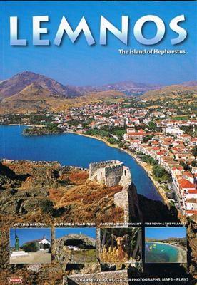 Lemnos, The Island Of Hephaestus Toubis
