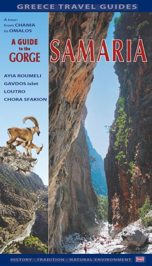 Samaria Guide To The Gorge