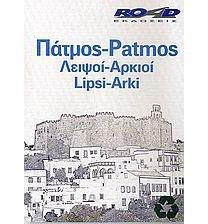 Patmos/lipsi/arki Pocket Map