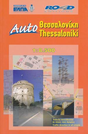 Thessaloniki Auto