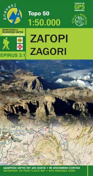 Pindus: Zagoria