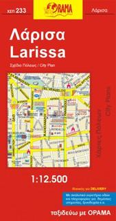 Larissa 233