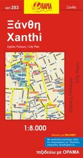 Xanthi 253