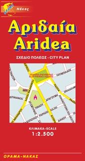 Aridea 246