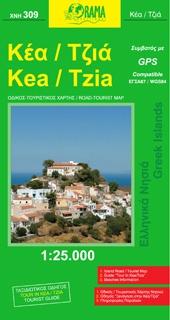 Kea / Tzia